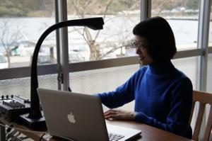 隠岐國学習センター、GigaCastで遠隔授業を実施
