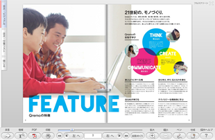 IT×ものづくり教室のQremo デジタルカタログ