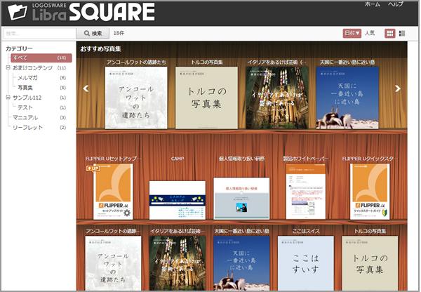 原稿を送るだけで完成する「デジタル本棚」制作代行サービス登場