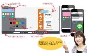 FLIPPER U~HTML5版が機能強化!