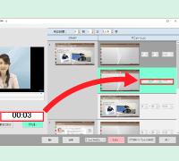 STORM V スライド&動画同期ツール