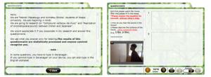 THiNQ MakerをWebアンケートとして大学の卒論に活用